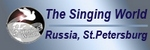 The Singing World